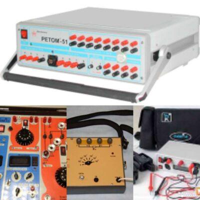Аренда приборов для электролаборатории