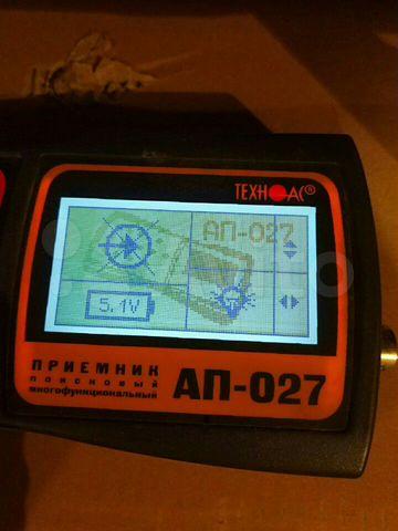 Трассоискатель ап-027 Трассоискатель ап-027, Краснодар, 15000 ₽