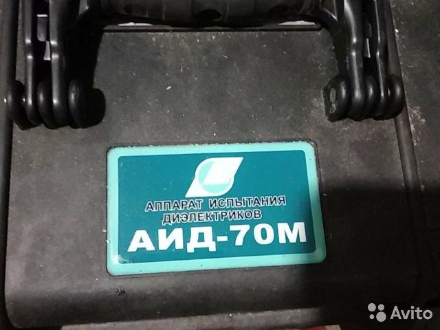 Аренда приборов для Электролаборатории Аренда приборов для Электролаборатории, Зеленодольск,  ₽