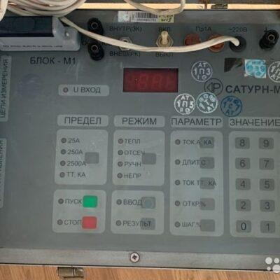 Комплексное испытательное устройство Сатурн-М плюс