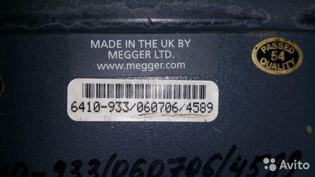 Микроомметр Megger dlro10X, BM11D, MIT230 Микроомметр Megger dlro10X, BM11D, MIT230, Рязань, 11000 ₽