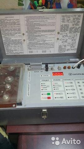 Индикатор концентрации напряжения и сатурн-м1 Индикатор концентрации напряжения и сатурн-м1, Рязань, 42000 ₽