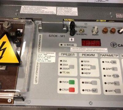 Сатурн — М устройство для проверки авт. выкл