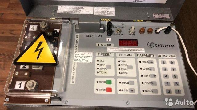 Сатурн — М устройство для проверки авт. выкл Сатурн — М устройство для проверки авт. выкл, Сургут, 50000 ₽