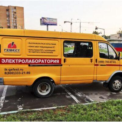ГАЗ ГАЗель 2705 шасси, 2008