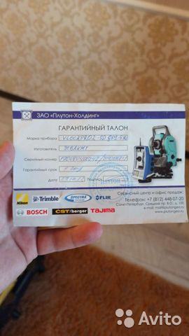 Трассоискатель Vivax-Metrotech vLocPro2 Трассоискатель Vivax-Metrotech vLocPro2, Воронеж, 150000 ₽